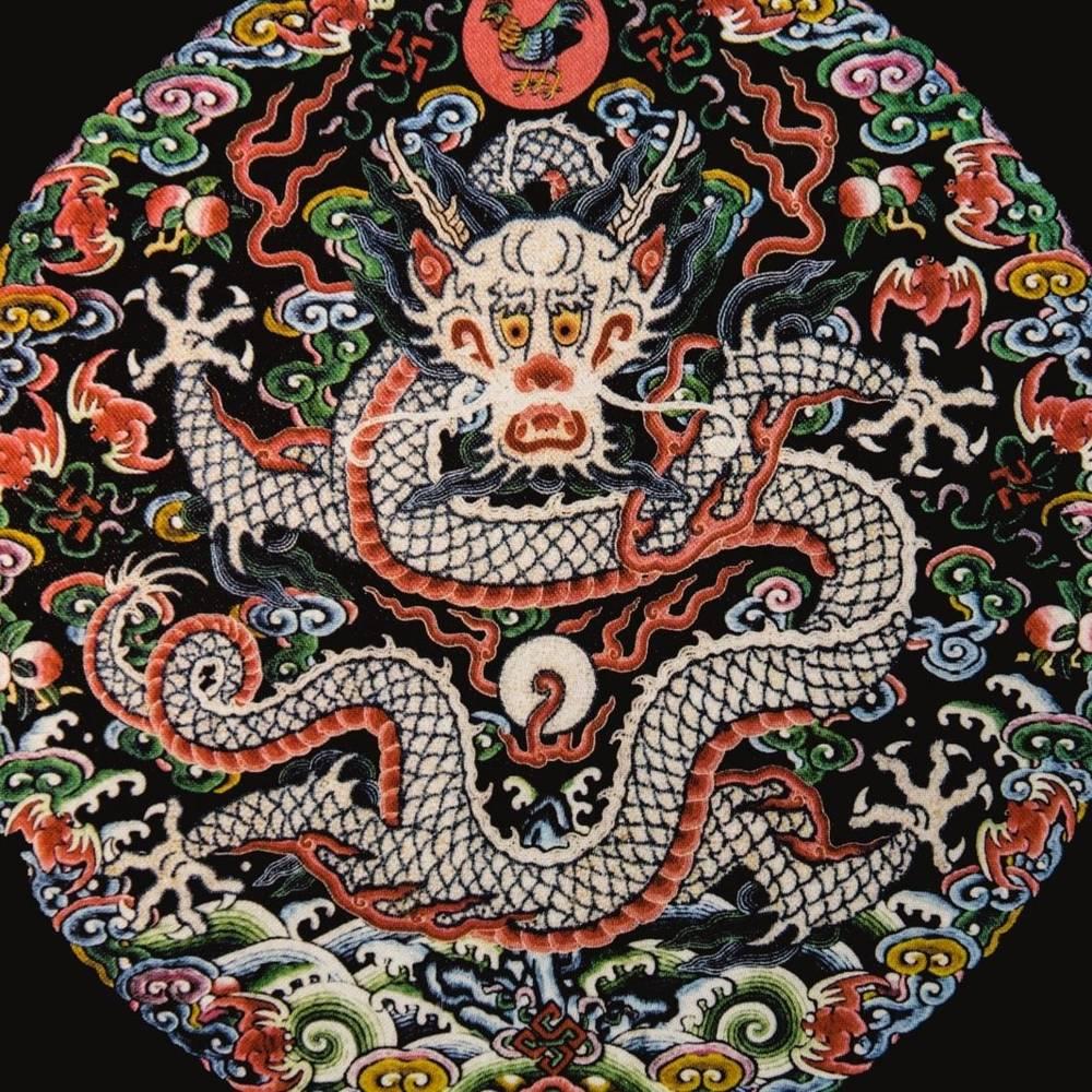 virmuze exhibit Iconography of Chinese Creatures logo main