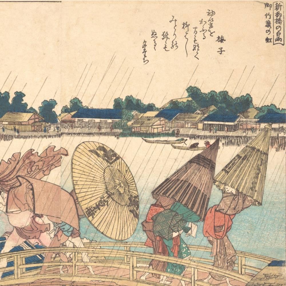 virmuze exhibit The View of Edo Period: Flora, Landscape, and Actors logo main