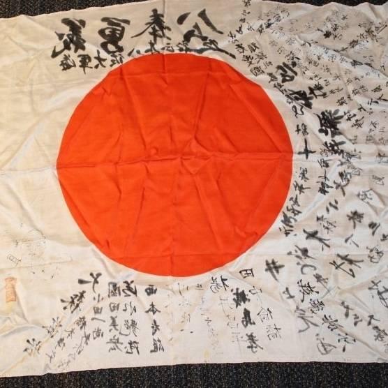virmuze exhibit WWII Japanese Artifacts logo main