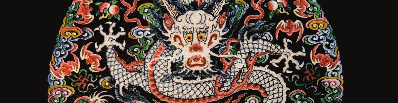 virmuze exhibit Iconography of Chinese Creatures logo main banner