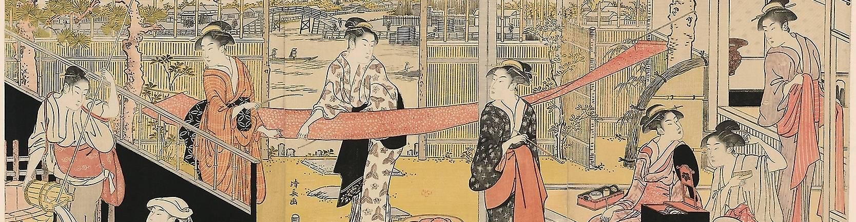 virmuze exhibit Innovation and Golden Age of Ukiyo-e logo main banner