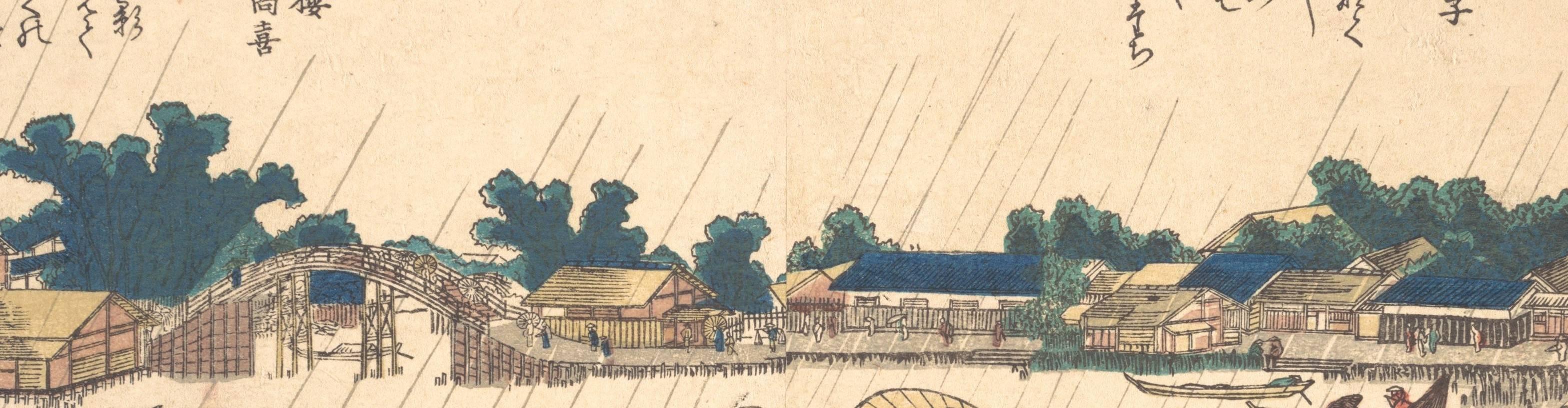 virmuze exhibit The View of Edo Period: Flora, Landscape, and Actors logo main banner