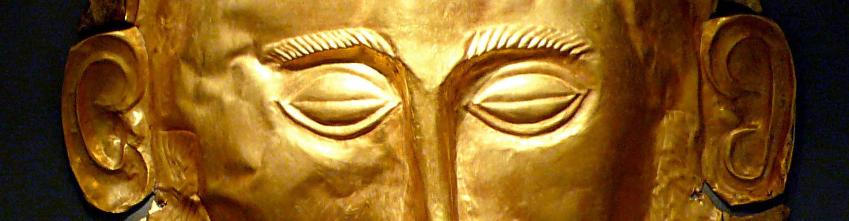 virmuze exhibit Agamemnon Mask logo main banner