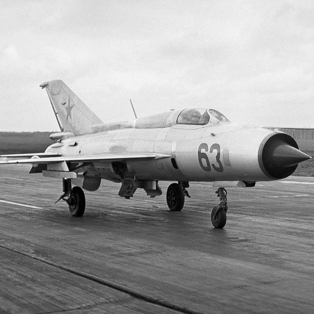 virmuze museum MIG-21 Fishbed jet fighter main logo