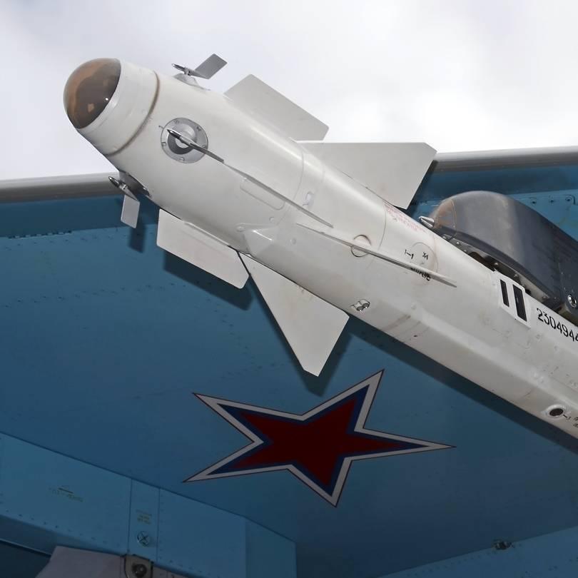 virmuze museum R-60 Aphid IR air-to-air missile main logo