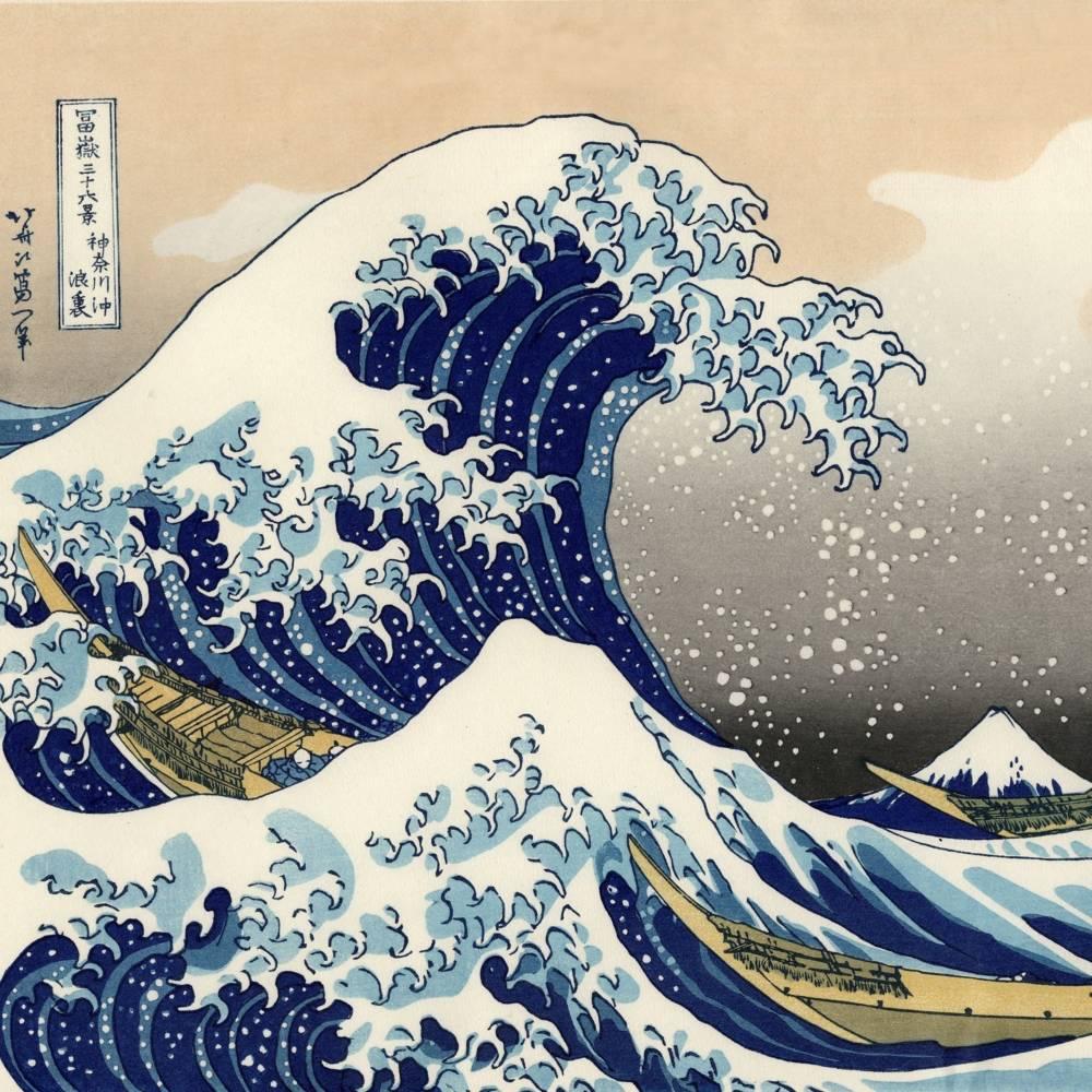 virmuze museum Ukiyo-e: Pictures of the Floating World main logo
