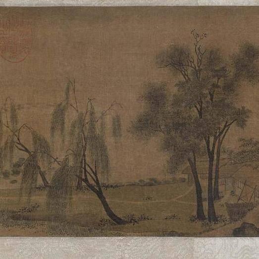virmuze museum Chinese Landscape painting-history of asian art class main logo