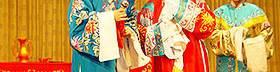 virmuze museum Chinese costumes in Cinema and Opera main banner
