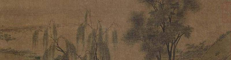 virmuze museum Chinese Landscape painting-history of asian art class main banner