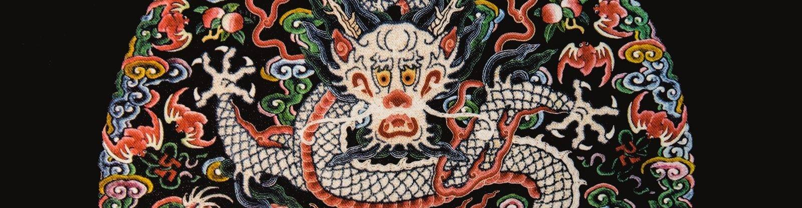 virmuze museum Chinese Mythological Creatures main banner